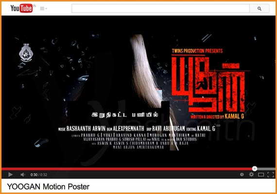Yoogan Movie Motion Poster